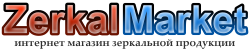 Интернет магазин - ZerkalMarket.
