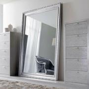 Напольные зеркала в багетной раме
